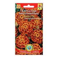 Семена цветов  Бархатцы отклоненные 'Фиеста' (комплект из 10 шт.)
