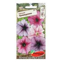 Семена цветов Петуния суперкаскадная 'Примадонна', смесь окрасок, 10 шт (комплект из 10 шт.)