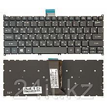 Клавиатура для ноутбука Acer Aspire V5-122P, RU, подсветка, черная