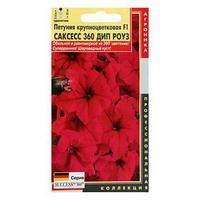 Семена цветов Петуния крупноцветковая  'Дип Роуз', F1, серия Саксесс 360, драже, 10 шт (комплект из 10 шт.)