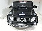 Оригинальный электромобиль Mercedes-Benz G 6.5 AMG Black. Остерегайтесь подделок!, фото 8