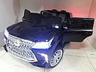 Оригинальный электромобиль Lexus LX 570 Black. Остерегайтесь подделок!, фото 4