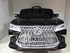 Оригинальный электромобиль Lexus LX 570 Black. Остерегайтесь подделок!, фото 8