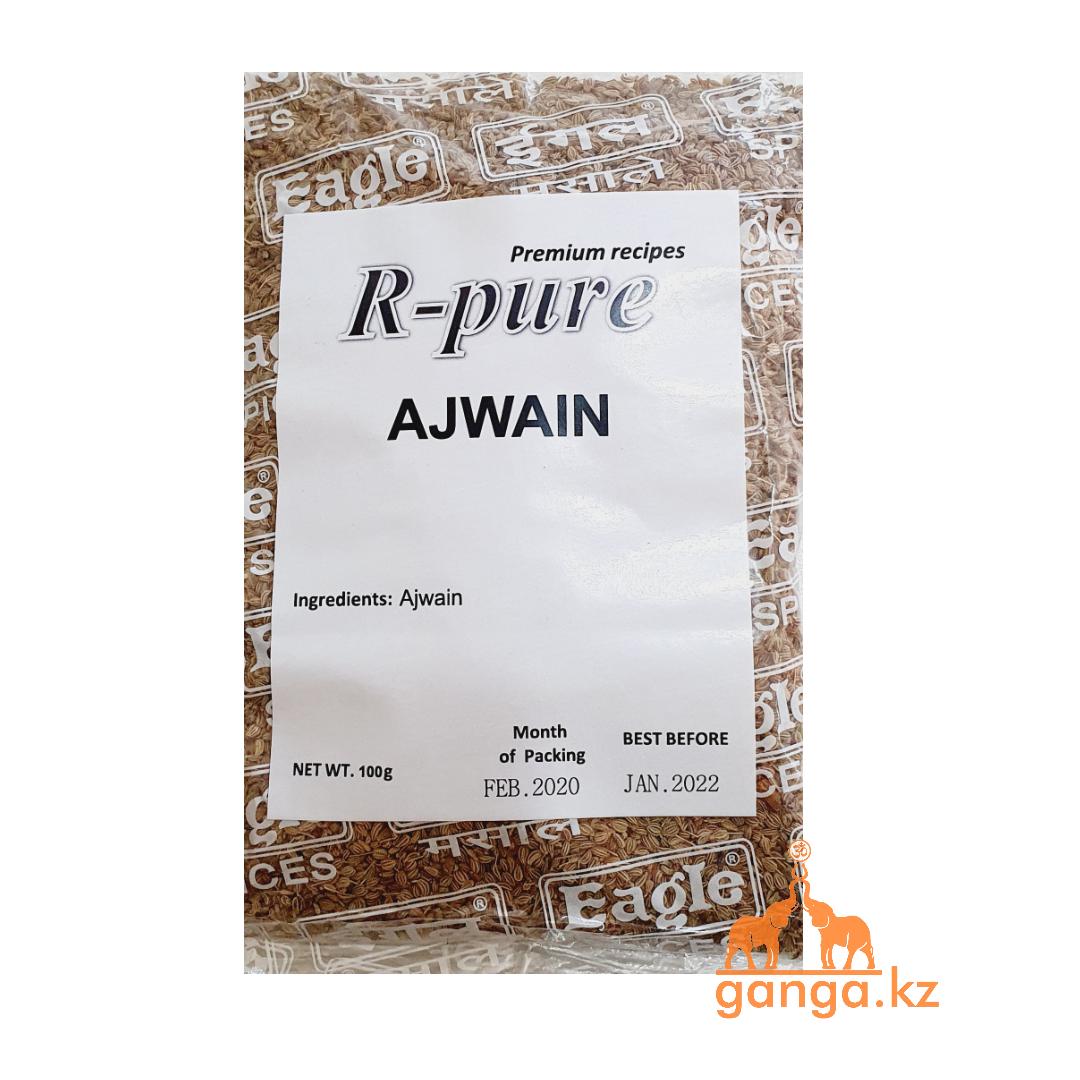 Ажгон семена (Ajwain), 100 г