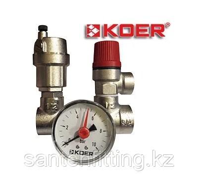 Группа безопасности для котла и систем отопления KOER