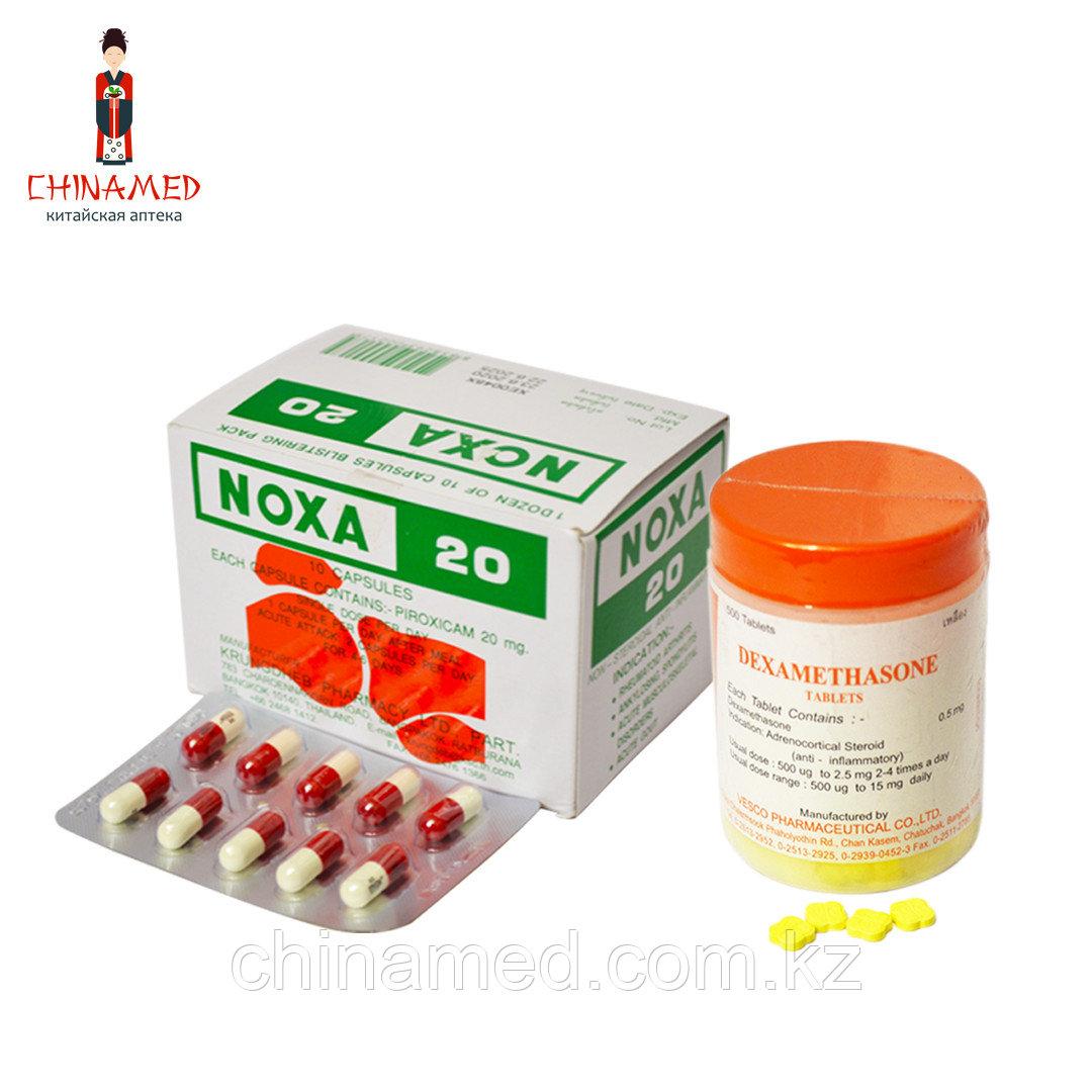 Noxa 20 (Пираксекам+Дексометазон) обезболивание суставных заболеваний  10 капсул+20 таблеток