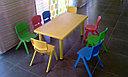 Стульчик детский пластиковый литой Радуга HD204 (жёлтый) HUADONG, фото 2
