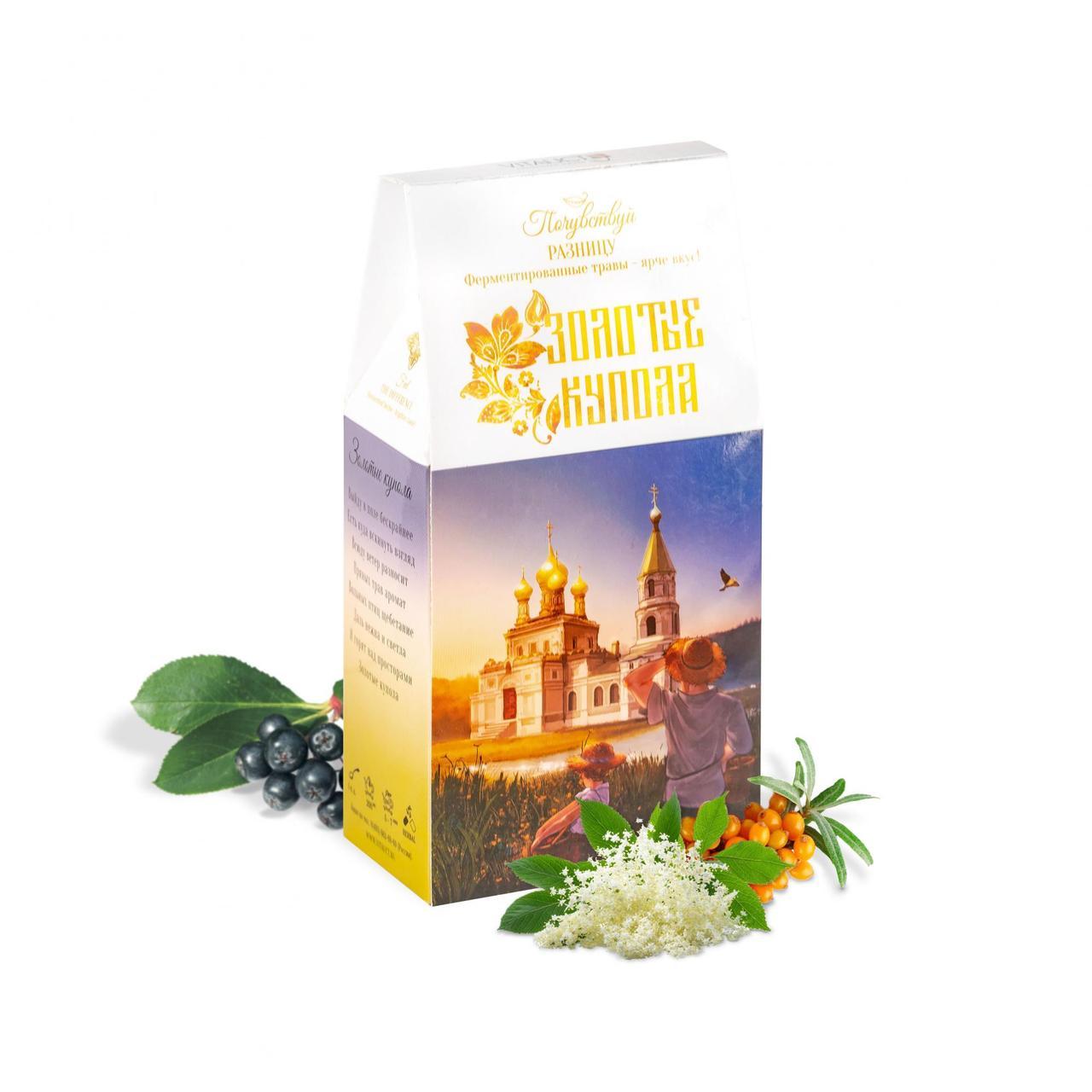 Натуральный чай Золотые купола