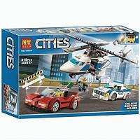 Конструктор BELA Cities Стремительная погоня 10656 (Аналог LEGO City 60138) 318 дет