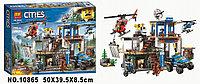 Конструктор BELA Cities Полицейский участок в горах 10865 (Аналог Lego City 60174)