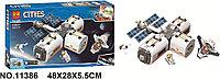 Конструктор LARI Cities Лунная космическая станция 11386 (Аналог LEGO City 60227)