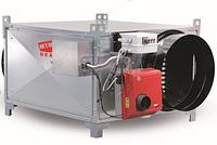 FARM 185 Газовый подвесной воздухонагреватель (тепловентилятор) непрямого нагрева
