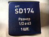 Термометр биметаллический, с погружной гильзой 50мм 1/2, фото 6
