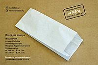 Пакет для донера (белый, жиростойкая бумага)