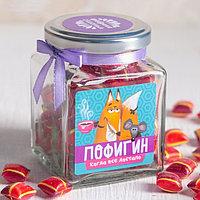 Леденцы «Пофигин»: со вкусом ежевики, 130 г