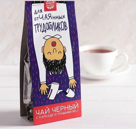 Чай чёрный «Для трудоголиков»: с каркаде и травами, 50 г, фото 2