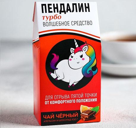 Чай чёрный «Пендалин»: с ароматом апельсина и шоколада, 100 г, фото 2