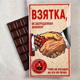 Шоколад горький «Взятка, не запрещённая законом»: со вкусом рома, 100 г