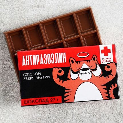 Шоколад молочный «Антиразозлин»: 27 г, фото 2