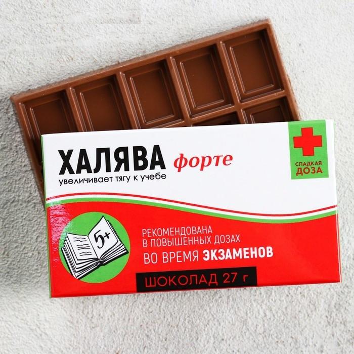 Шоколад молочный «Халява»: 27 г