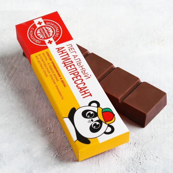 Шоколад молочный «Легальный антидепрессант»: с пищевкусовой приправой «семена конопли»: 50 г