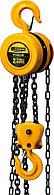 "Таль ручная цепная шестеренная ""PROLift"", STAYER, PROFESSIONAL 2т / 2,5м, (4308-2_z01)"