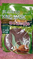 Сухая маска для лица - семена водоросли