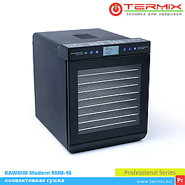 Дегидратор RAWMID Modern RMD-10. 9/9