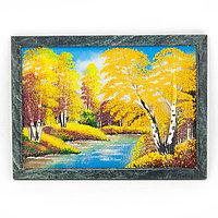 "Картина из камня ""Осенний пейзаж"" рамка змеевик 23х33 см"