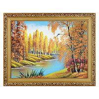 """Картина """"Осенний пейзаж"""" багет 36х46 см, каменная крошка"""