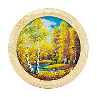 """Панно каменное на тарелке из дерева """"Осенний пейзаж"""" 40 см"""