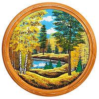 """Панно каменное на тарелке из дерева """"Осенний пейзаж"""" 60 см"""