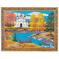 "Картина ""Церковь на осеннем берегу"" багет 36х46 см, каменная крошка"