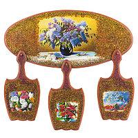 """Кухонный набор """"Сирень"""" 59,5х56 см каменная крошка"""