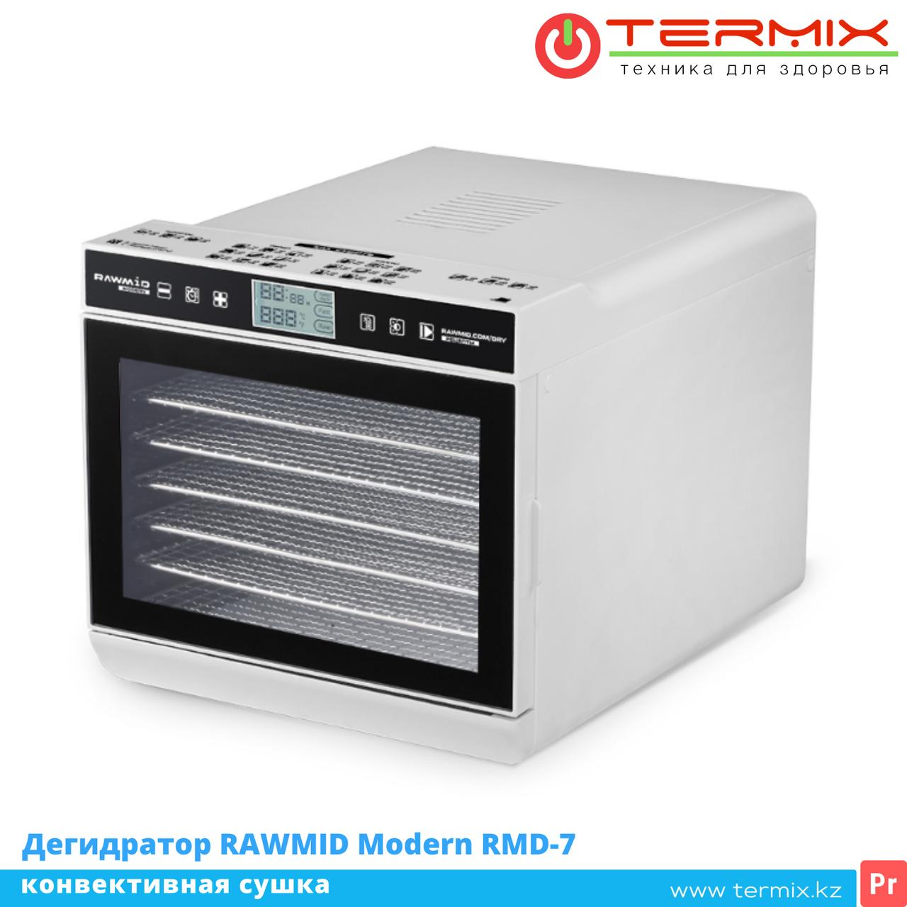 Дегидратор RAWMID Modern RMD-7. 6/6