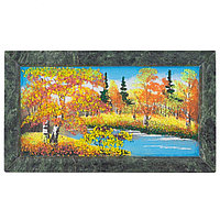 "Картина из камня ""Осенний пейзаж"" рамка змеевик 23х13 см"
