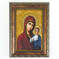 Икона Казанская рамка багет 10х15 см, каменная крошка