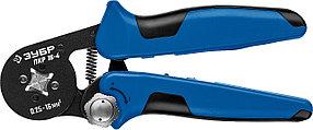 Пресс-клещи ЗУБР 0.25-16 мм2, для втулочных наконечников ПКР-16-4 (22693)