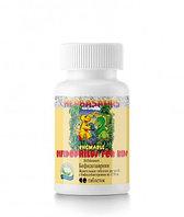 """""""Бифидозаврики"""" жевательные таблетки для детей с бифидобактериями"""