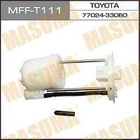 Фильтр топливный Masuma MFF-T111 Camry ACV40, ASV40, GSV40
