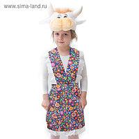 Карнавальный костюм «Корова», шапка, передник, 5-7 лет, рост 122-134 см