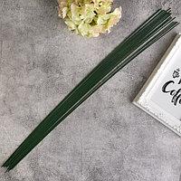 Проволока для флористики 50 см, 1,2 мм, 20 шт