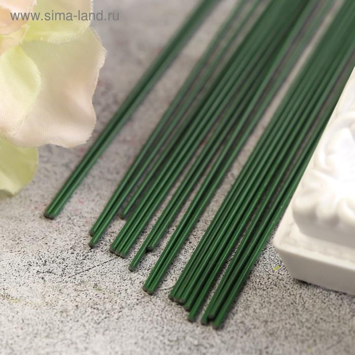 Проволока для флористики 50 см, 1,2 мм, 20 шт - фото 2