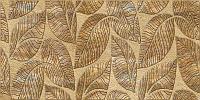 Листья коричневые 960*480 мм