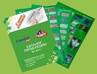 Рекламная продукция Каталог продукции и листовки