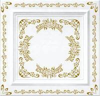 Плитка потолочная Вальс золото