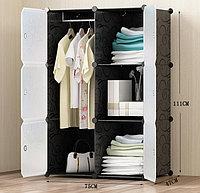 Модульный шкаф для одежды