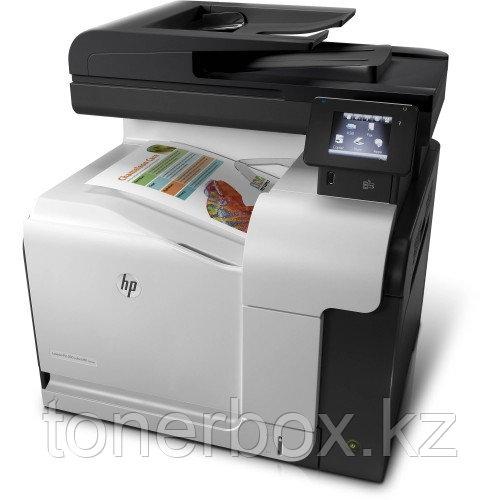 HP Color LaserJet Pro 500 M570dn, (CZ271A)