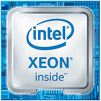 HP Intel Xeon E5420 Quad Core 2.5GHz, (458577-B21)