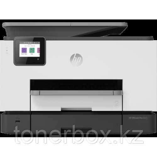 HP OfficeJet Pro 9023, (1MR70B)